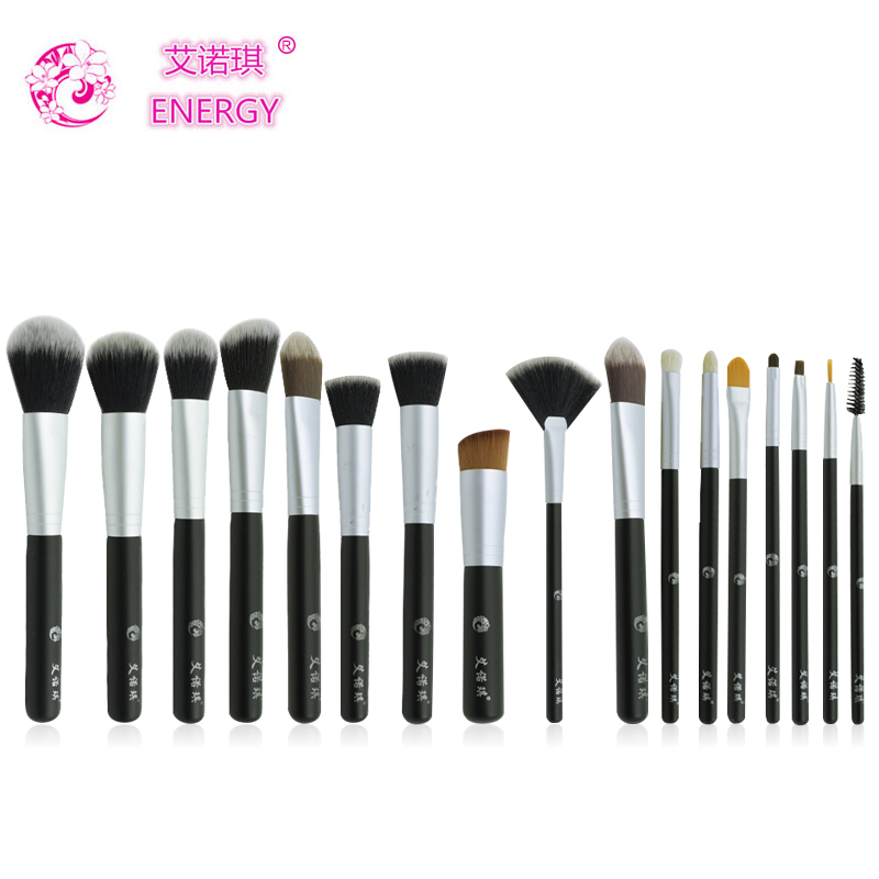 Energy/ai nuoqi 19 makeup brushes makeup brush tool kit full set of beginner professional brush set brush