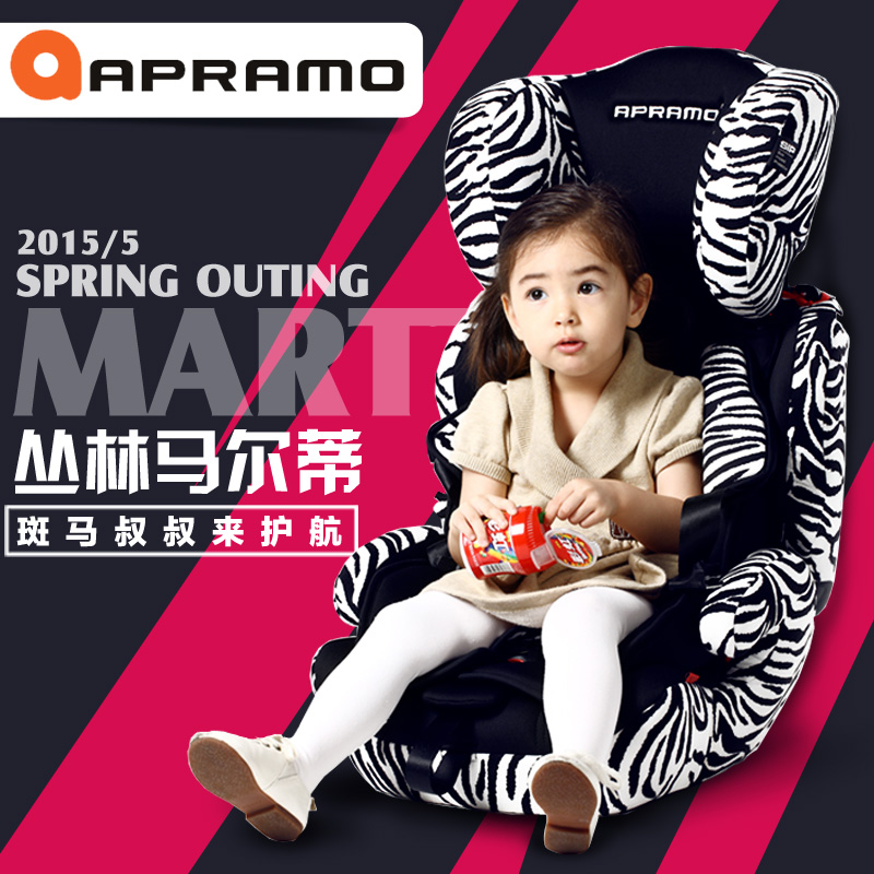 English apramo imported infant baby car seat isofix car child safety seat in September-12 years old