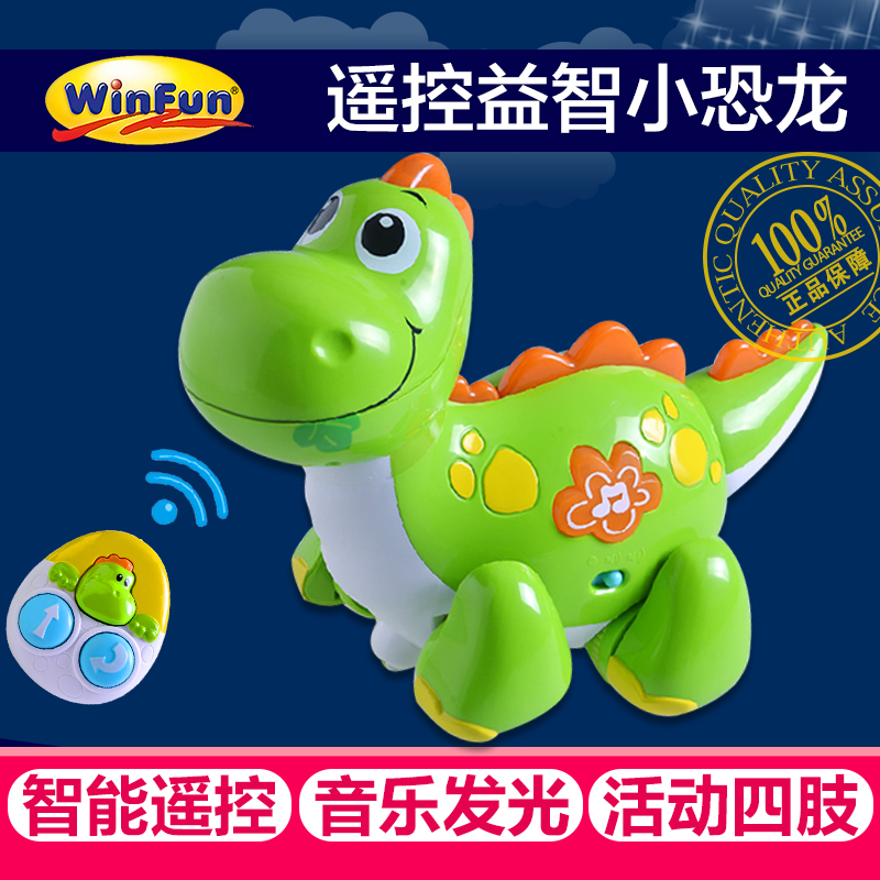 English fun baby child interaction toy dinosaur model electric remote control car children's treasure treasure toddler learning to climb toys