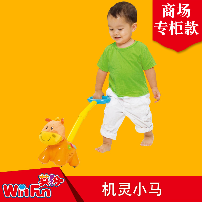 English fun baby toys infants and young children baby clever pony game bandsman pushing carts hauled toys