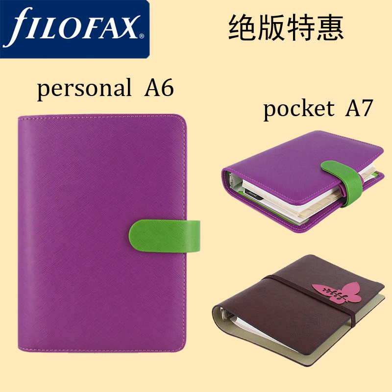 English genuine filofax pocket out of print system class personal binder notepad notebook