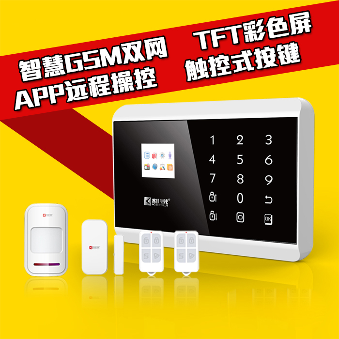 Engraved sharp gsm mobile phone shop windows alarm home alarm infrared sensors intelligent wireless telephone alarm