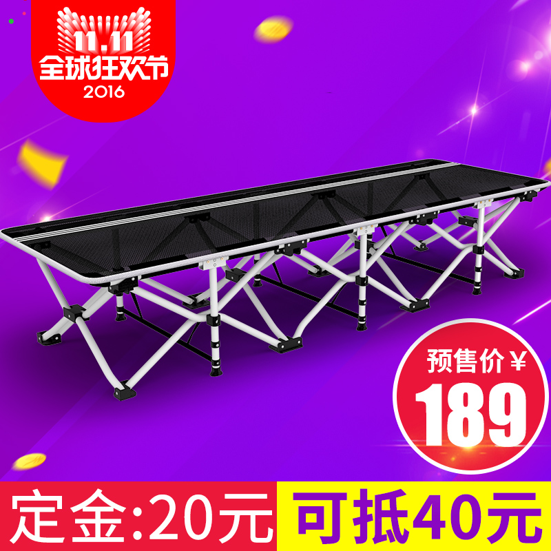 Enjoy fun easy office reinforced folding bed linen person siesta couch outdoor camp bed accompanying portable bed