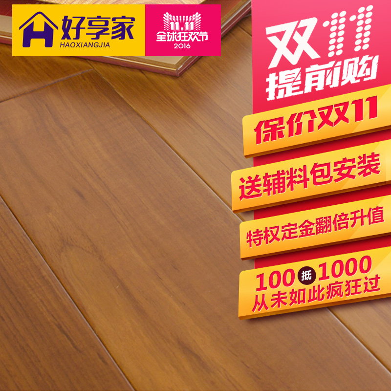 Enjoy good home 100% pure solid wood flooring a grade authentic burmese teak wood to warm geothermal lock specials