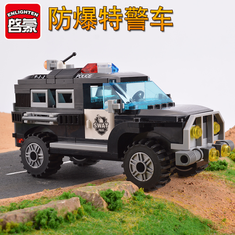 Enlightenment building blocks assembled model toy 6 years old-12 years old children's educational toys riot large team of police car toy police car