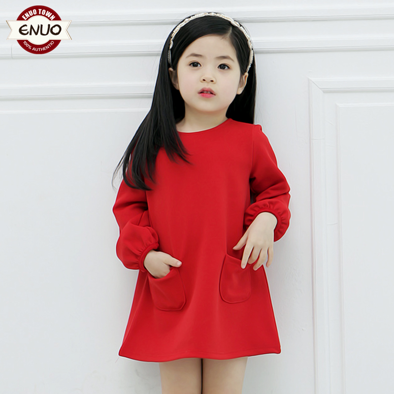 Eno town children wear girls princess dress korean version of spring and autumn fashion princess dress children dress skirt tide