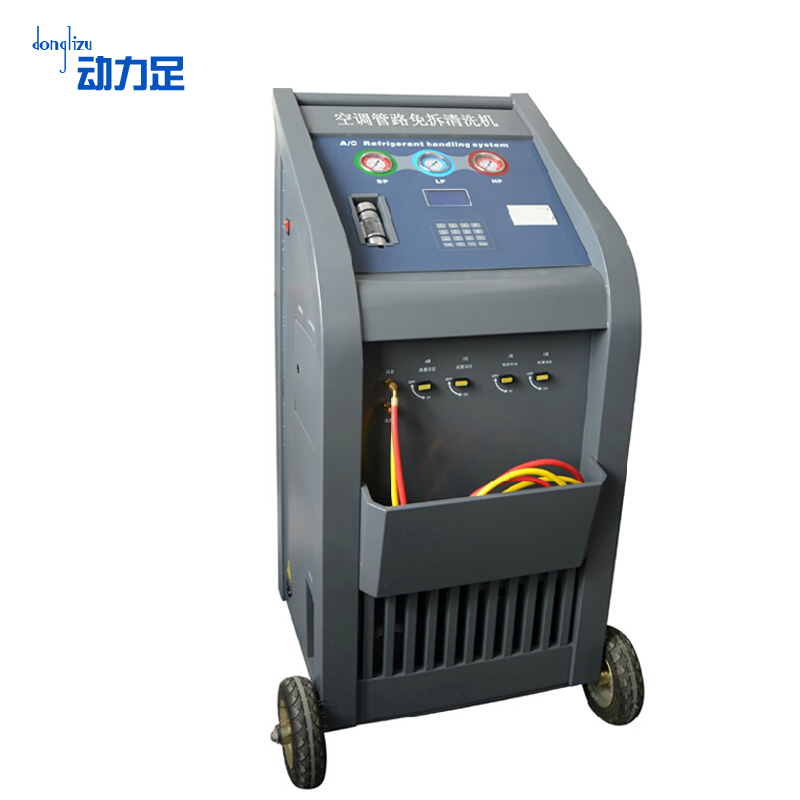 Enough power automatic automotive air conditioning duct cleaning machine cleaning to avoid demolition of the refrigerant filling recycling replacement frozen oil