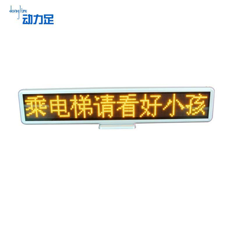 Enough power led desktop screen desktop electronic advertising moustaches desktop screen desktop screen patch charging bright yellow