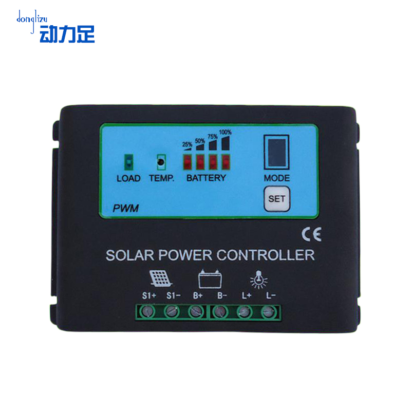 Enough power metal shell household street light controller solar controller automatically recognizes 12v24v 30a