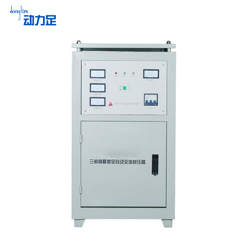 Enough power three-phase manostat three-phase SVC-20KVA automatic ac voltage regulator 380 v industrial power