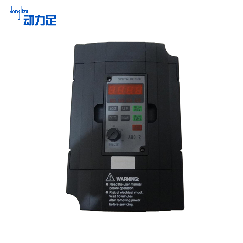 Enough power universal inverter 2.2kw 220 v inverter home inverter inverter motor speed controller