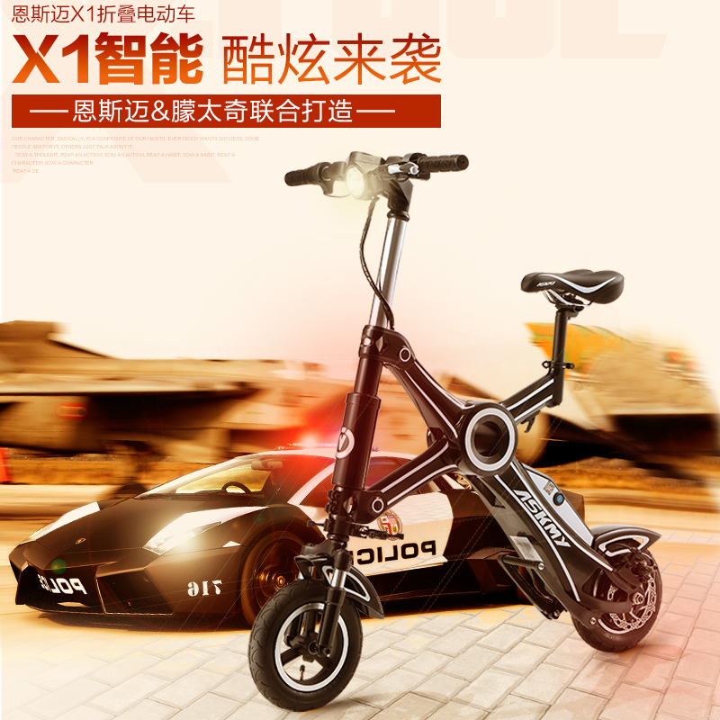 Ensi x_1 wallace & deceive too odd mini folding electric car lithium car driving on behalf of the v app smart scooter