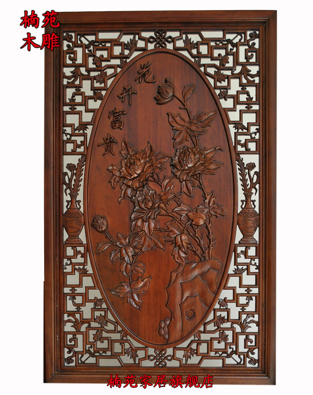 Entrance off screen backdrop chinese decoration dongyang wood carving antique camphor wood carved hollow open rich