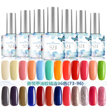 Environmental phototherapy plastic removable plastic barbie qq glue nail polish nude color candy color tasteless beauty a primer sealing layer of plastic resin Glue