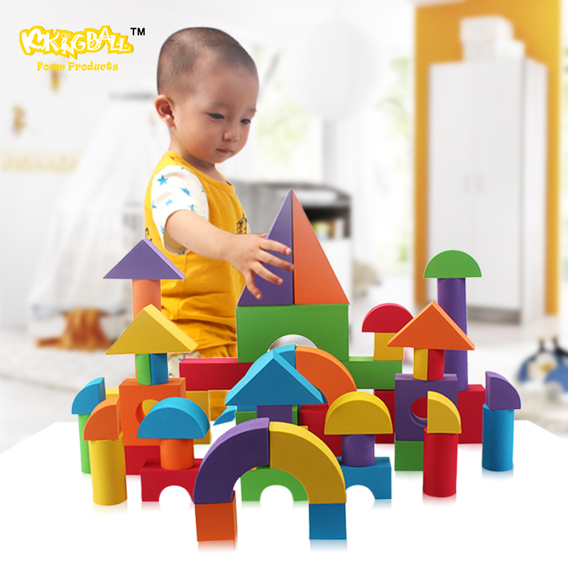 Environmental protection 50 tablets of color eva foam chunk of software building blocks fight inserted children's educational play aids years old boys and girls