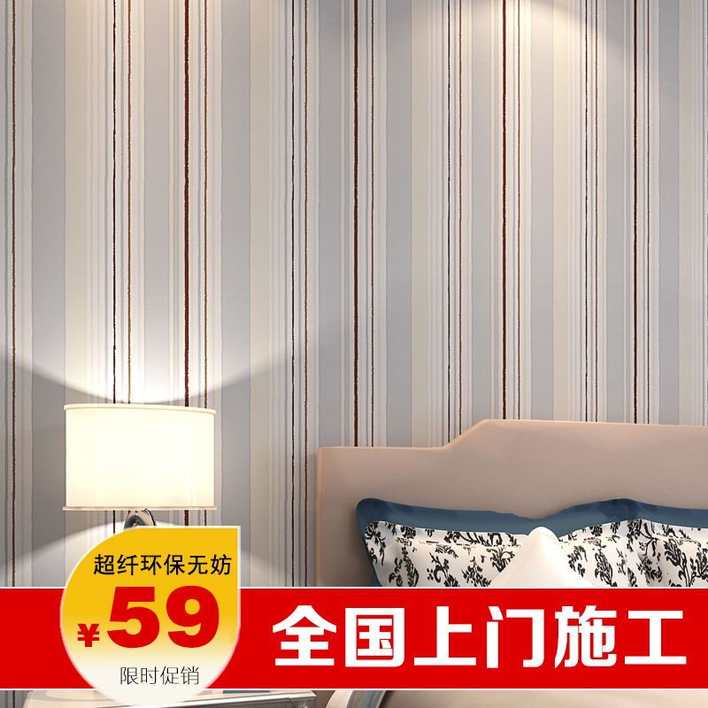 Environmental protection wovens mediterranean style wallpaper striped wallpaper modern minimalist living room bedroom den paved wallpaper