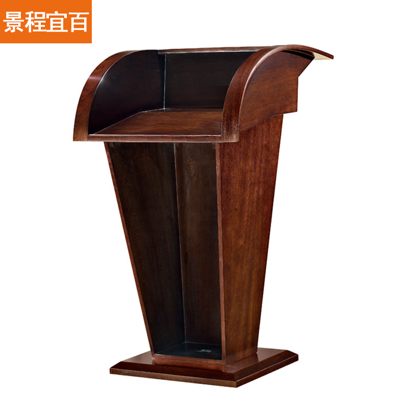 Epica should hundreds of office furniture podium speech reception desk reception hosted multimedia podium console