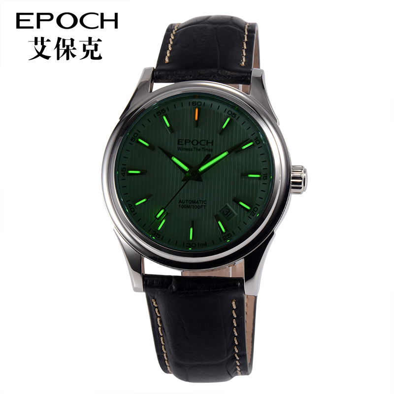 Epoch gaseous tritium light seagull automatic mechanical watches men watches couple really leather watch male table luminous waterproof