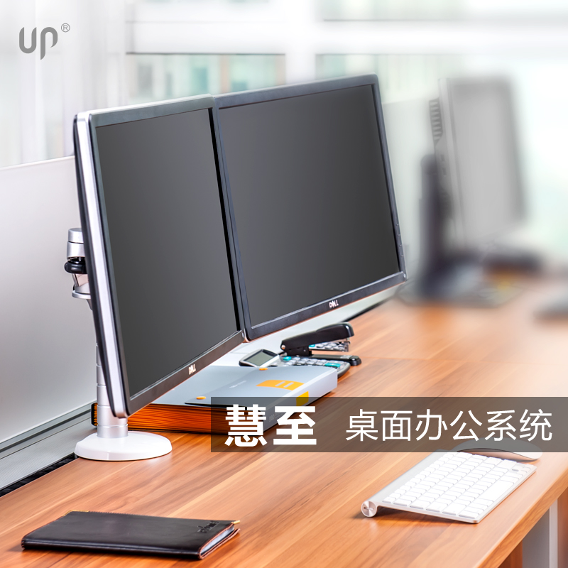 Get Ations Epp Oa 4 Dual Display Lcd Monitor Desktop Stand Can Lift Support Bracket Universal Rotating
