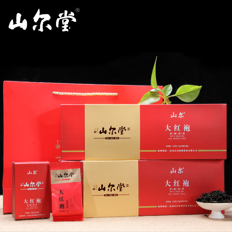 Er tong da hong pao wuyi mountain red smoke strip gift box spring and mount wuyi rock oolong tea new tea gift tea
