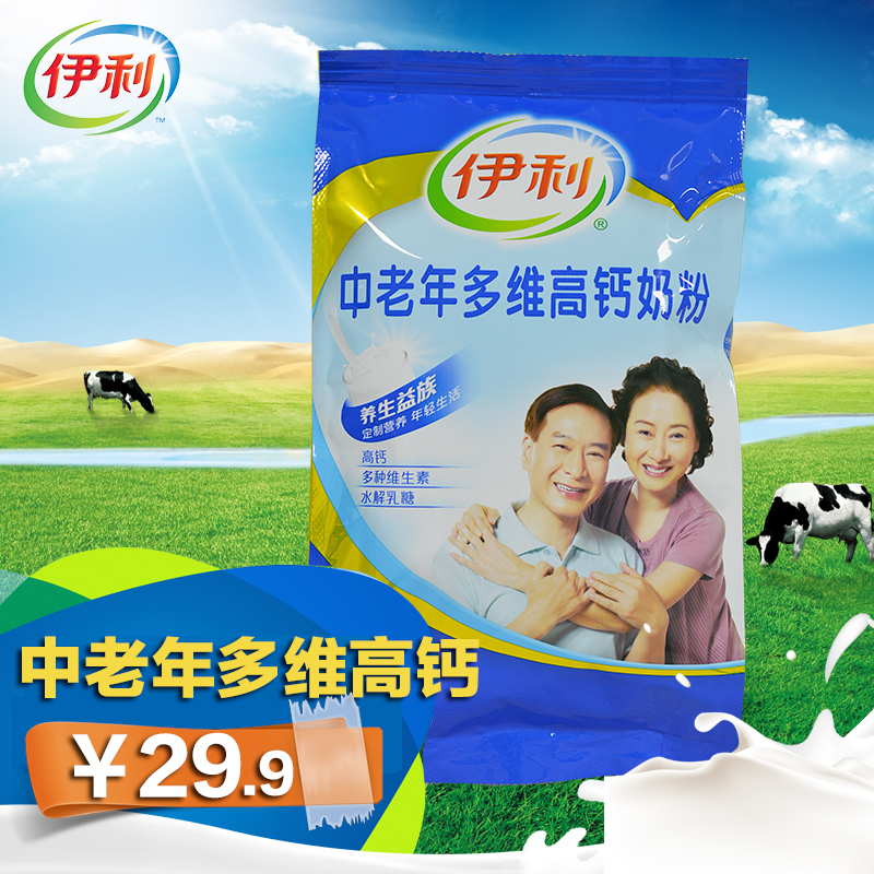 Erie elderly multidimensional high calcium milk powder 400g adult nutrition milk powder bags without sucrose