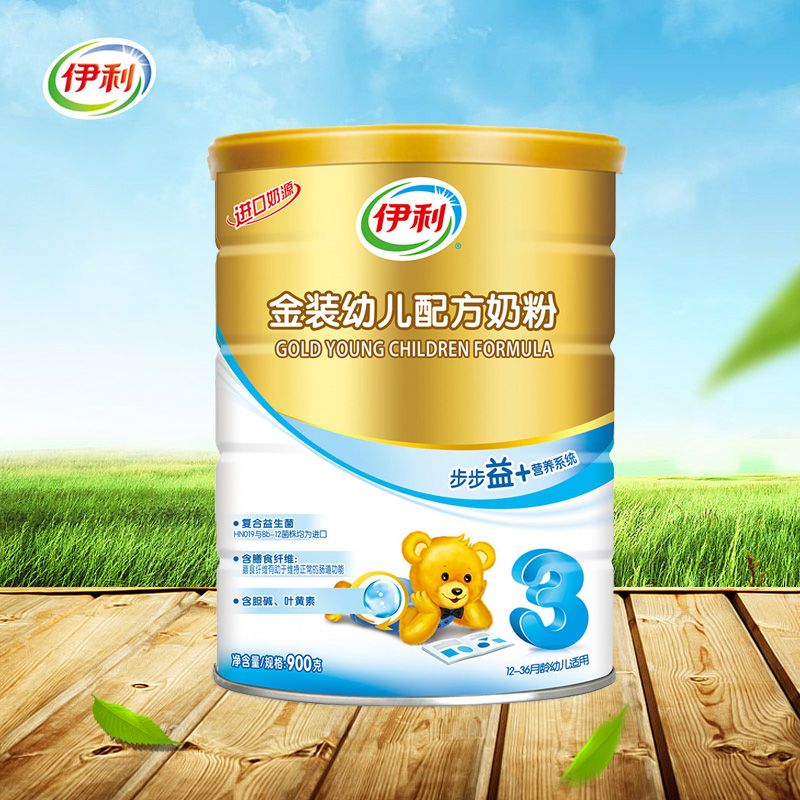 Erie step yi + gold infant formula milk powder 3 paragraph 900g