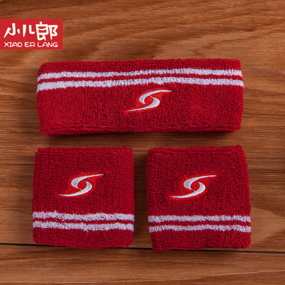 Erlang small towel to wipe sweat towel wrist wrist sports men and women running basketball guard wrist strap cotton towel sets cover