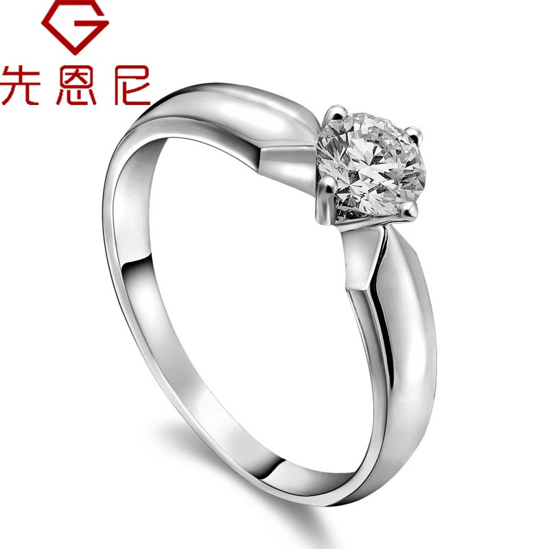 Ernie diamond k white gold diamond ring simple wedding ring diamond engagement ring gia loose diamonds custom