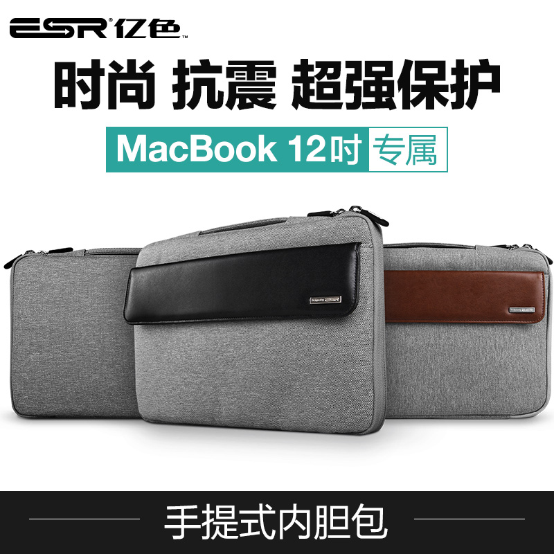 Esr billion colors macbook 12 laptop bag liner bag apple 12 protective sleeve apple laptop bag