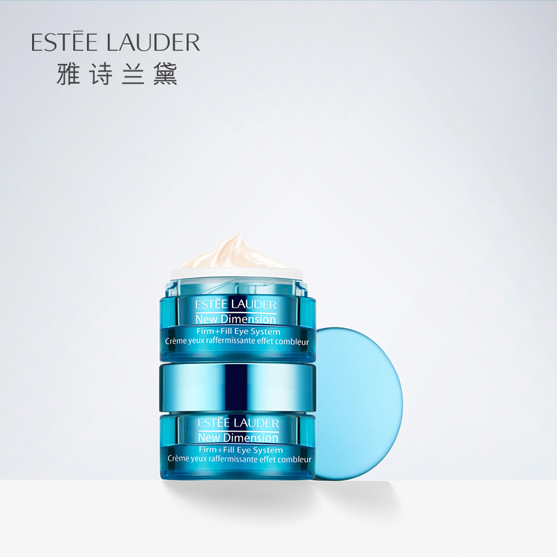 Estee lauder double tight dimensional plastic eye cream 10 ml pulling compact water