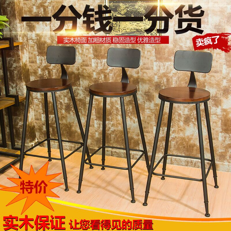 Euclidian starbucks wrought iron bar stools wood bar chair bar stool bar stool bar stool chair dining chair reception chair