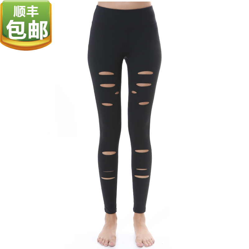 Eukanuba lotus 2016 autumn and winter new female yoga clothes yoga fitness dance pants pants sports fashion was thin breathable BPW058