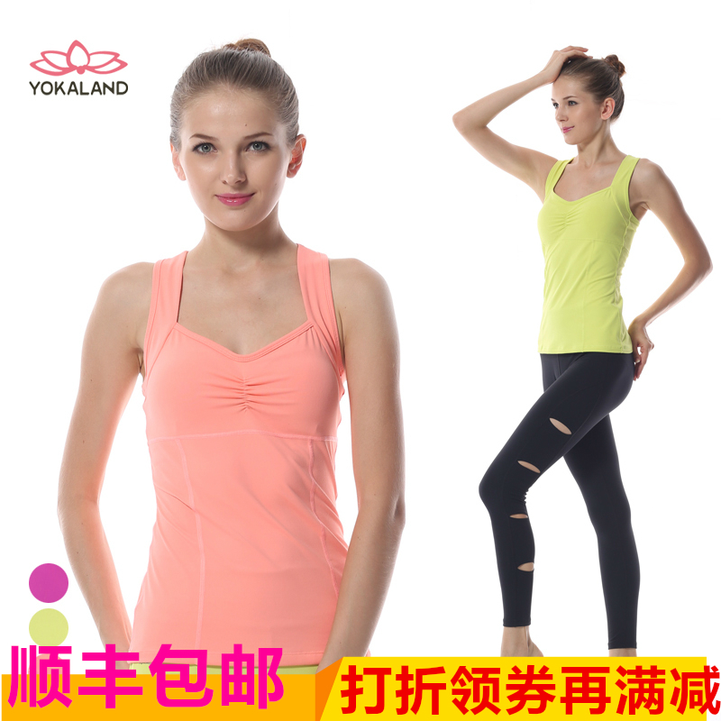 Eukanuba lotus yoga clothes in autumn and winter coat new authentic high elastic slim workout clothes shipped move vest BTW009