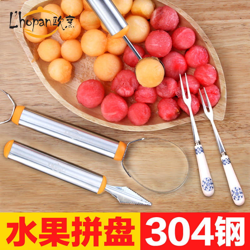 Europe and olive oil 304 stainless steel fruit spoon to dig the ball is dredging suit split watermelon spoon carving knife fruit platter Talisman