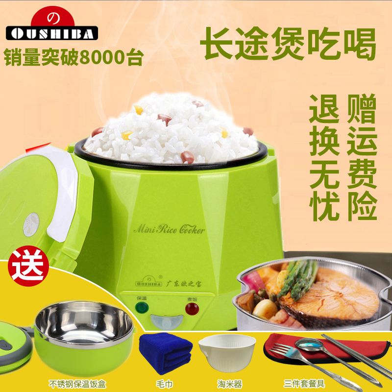 Europe car treasure cooker 12v24v car car home truck mounted v with the rice cooker rice cookers rice cookers