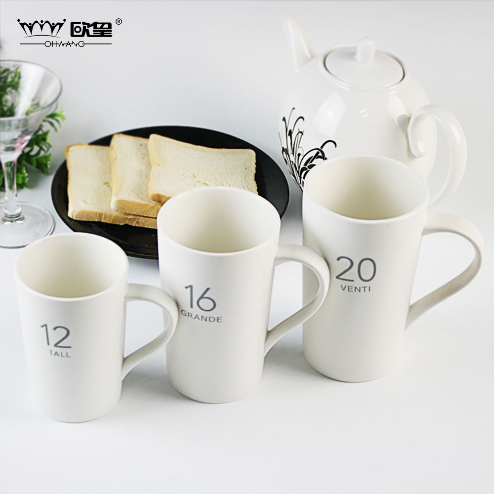Europe huang creative ceramic cup mug large capacity cups couple simple cup coffee mug cup milk cup office