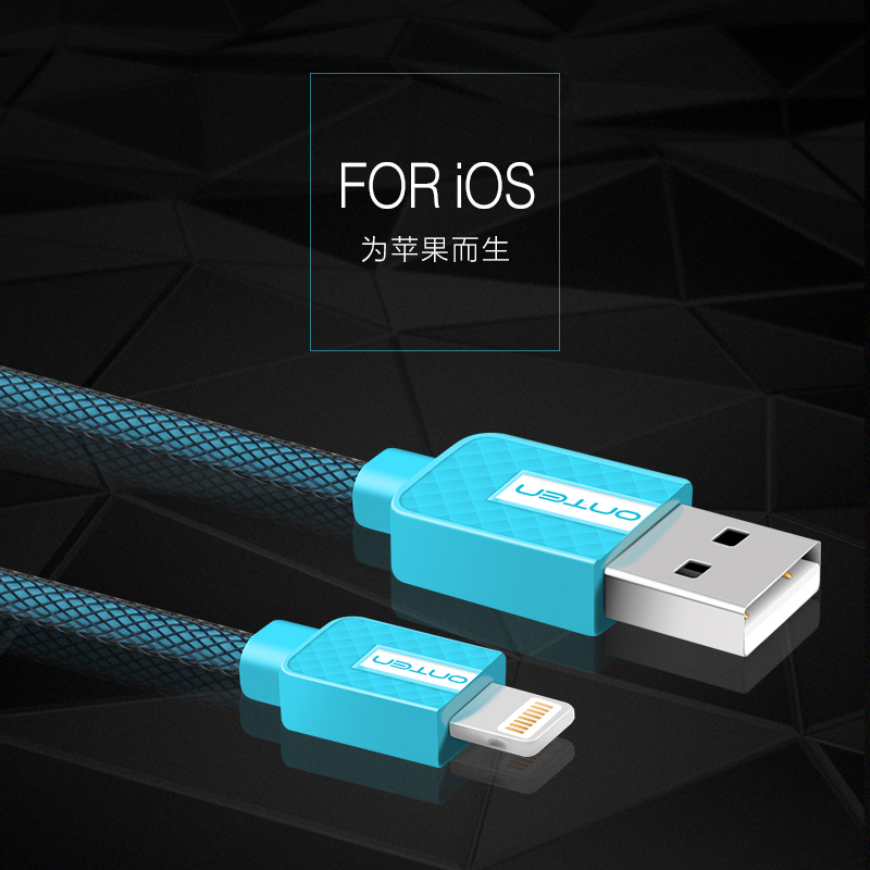 Europe teng apple 6 data cable data cable charging cable is suitable iphone5s iphone6 data cable data cable apple 5 s
