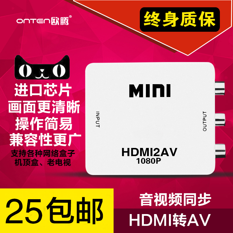 Europe teng barley box interface definition hdmi to av converter turn old tv chromatism audio converter cable