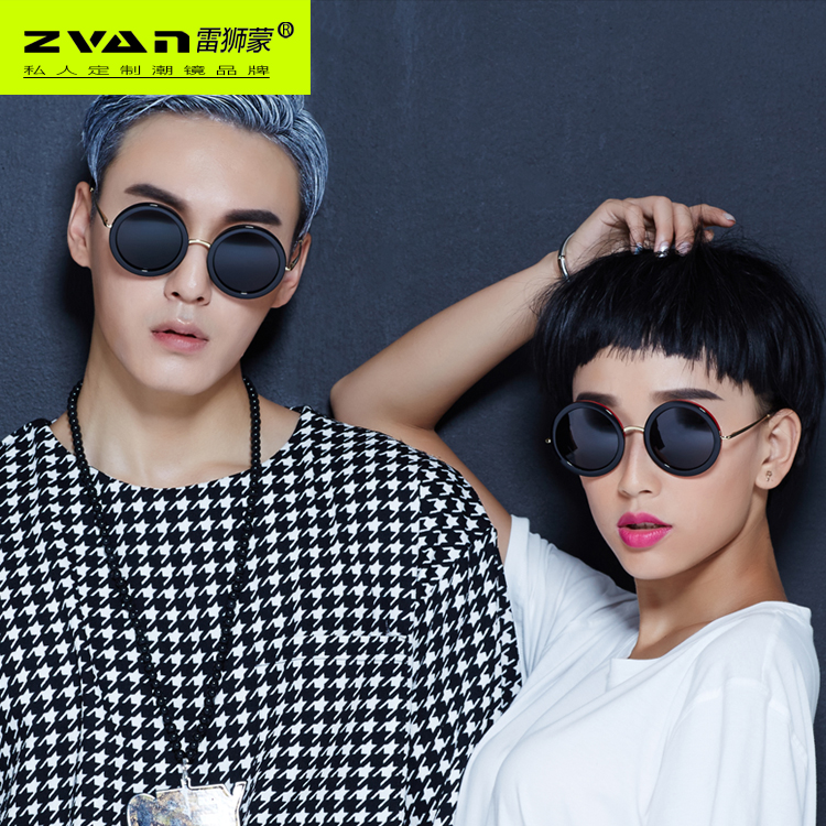 European and american retro sunglasses polarized sunglasses male female korean personality influx of people too sub mirror round frame glasses men and women fashion lovers
