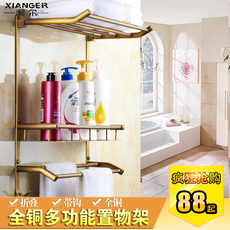 European and american style bathroom full of antique copper bathroom shelving racks three bathroom toilet corner wall towel rack 2 layer