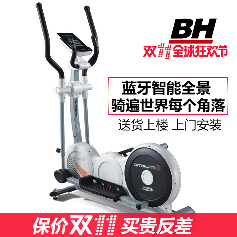 5903b99713d2f China Gym Smith Machine