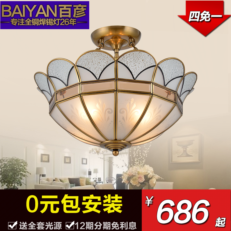 Pendant Lights Lights & Lighting Clever Korean Simple Chinese Wooden Pendant Lamp Modern Fashion Coffee Hall Chandelier Lighting Romantic Pastoral Living Room