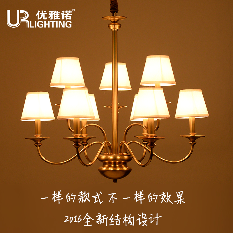 European copper chandeliers american country retro lamps living room atmosphere bedroom dining hall lighting creative personality