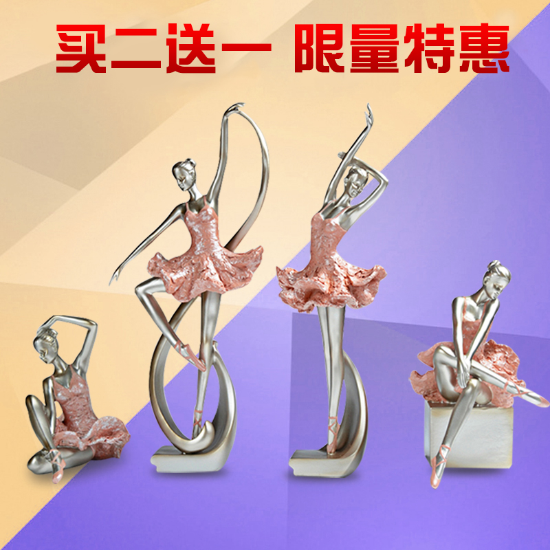 European creative bedroom living room home decorations crafts ornaments character ballet resin small ornaments gift