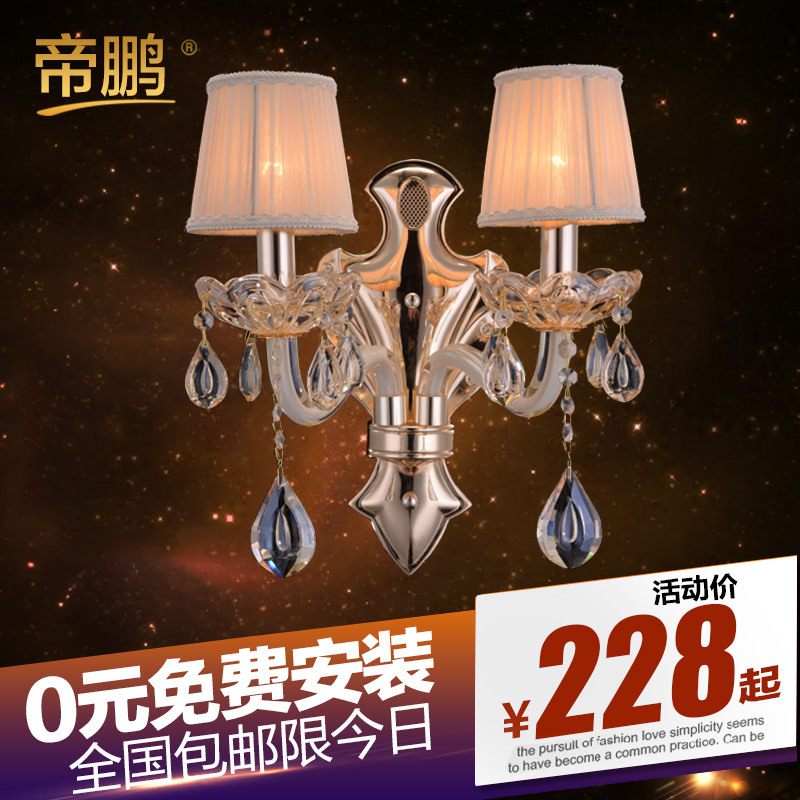 European crystal wall stud wall lamp wall lamp creative bedroom living room entrance bedside wall lamp wall lamp aisle lights corridor lamps