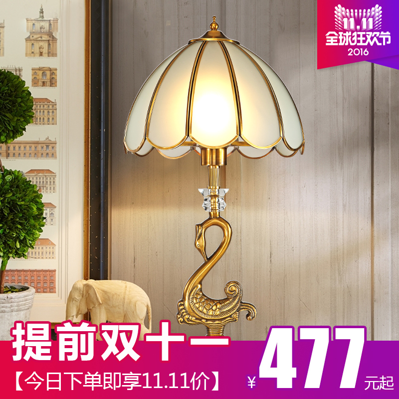 European glass table lamp american copper jane european retro living room luxury bedroom study lamp bedside lamp wedding table lamp