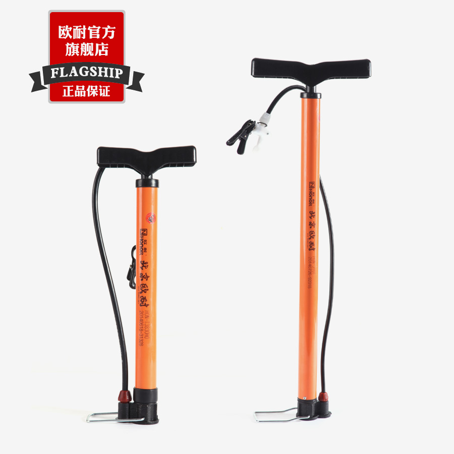 European high pressure portable mini bicycle pump basketball mountain bike pump car electric car