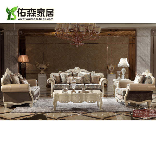 European leather sofa fabric sofa fabric sofa sofa american classical fabric sofa combination living room sofa carved h
