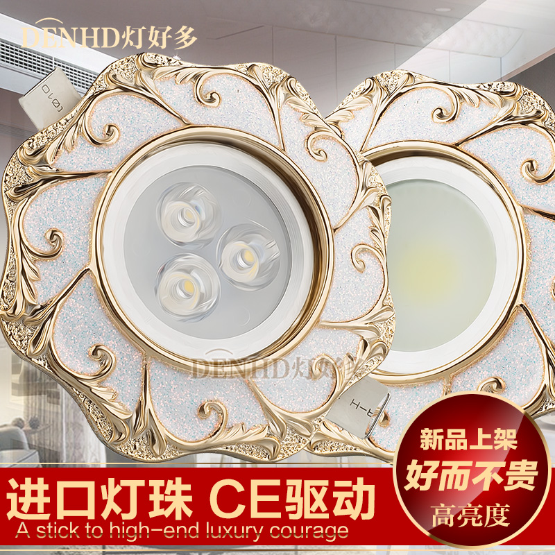 European led spotlights downlight ceiling light white plating american chinese jane european modern minimalist living room ceiling lights