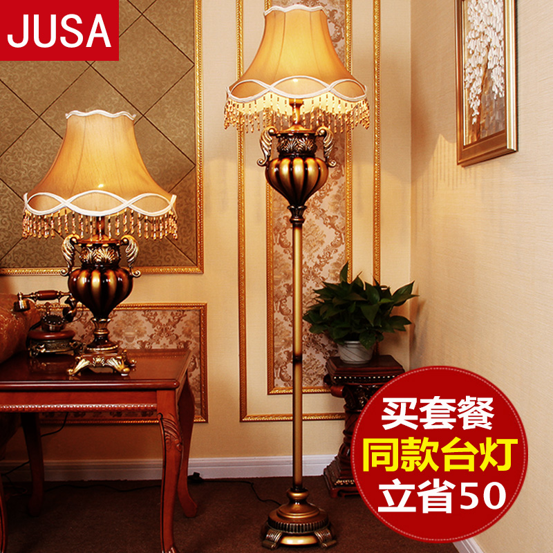 European living room floor lamp bedroom den resin retro luxury fashion creative arts classical floor lamp